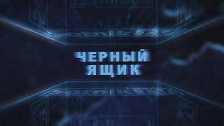 А. Кашпировский в программе \