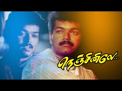 Prime Minister... | Tamil Superhit Movie | Nejinile | Movie Song