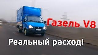 Газель 3UZ ГБО расход газа бензина   Свапзона Краснодар