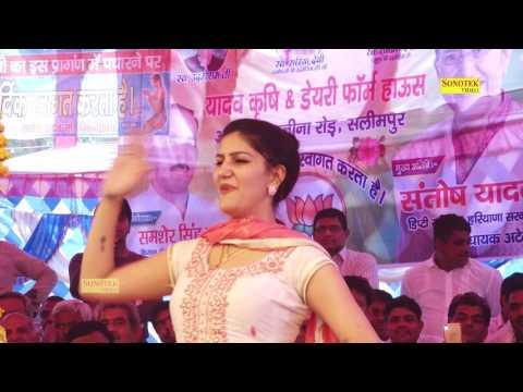 Kidnap Ho Javegi | क्यूट गर्ल का हॉट डांस वीडियो | Sapna Chaudhary Haryanvi Stage Dance