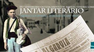 157º Aniversário de Manuel Teixeira Gomes - parte 1