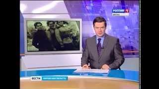 Скачать Бабушка Ветеран ВОВ снайпер Августа Прокопьева ГТРК Вятка