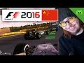 DUELL GEGEN DHALU | China 2/2 🎮 F1 2016 #62