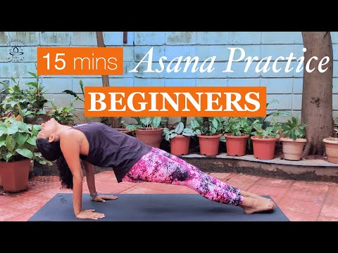 Yoga Asana Practice for Beginners | 15 Minute Workout | Yogalates with Rashmi