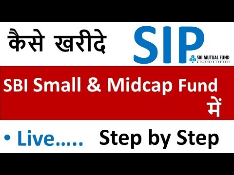 Buy SBI Small and Midcap fund SIP Online | Step by Step buy SIP Online SBI Mutual funds