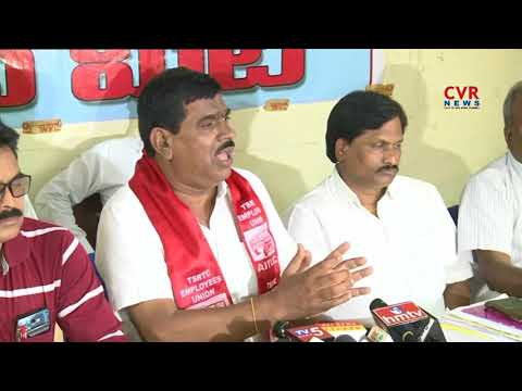 TSRTC JAC Round Table Meeting On PRC Issues   CVR NEWS