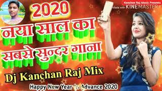 Happy new year 2020 kya laoge tum kya khilaoge tum naye saal me janu bolo Ankit raj