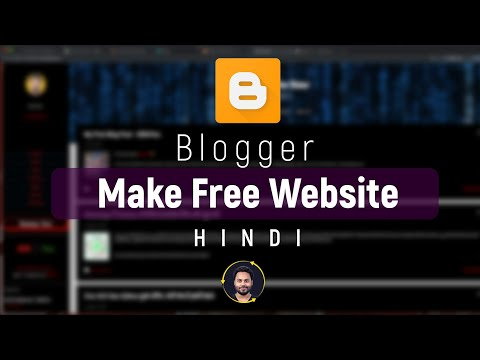 Blogger Tutorial For Beginners In Hindi | Make Website With Blogger