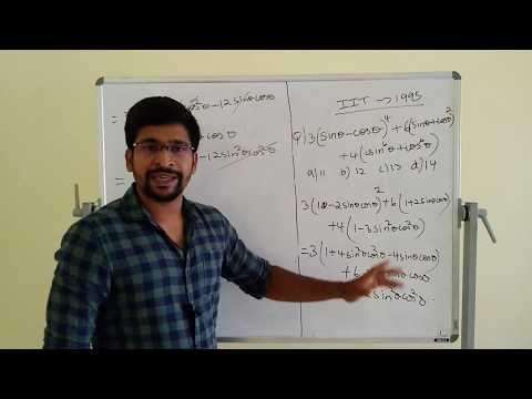 JEE Advanced 1995|Trigonometry| Short Trick