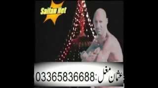 Saeen Jeer Sarkar Kahuta by 03365836688