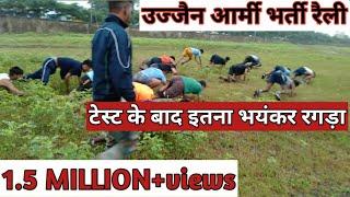 MHOW ARO INDIAN ARMY RALLY BHARTI UJJAIN