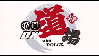beatmaniaⅡDX道場極 with DOLCE. IN池袋