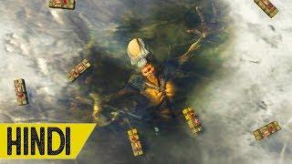 Hidden Alien   GTA 5