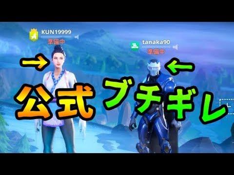 ナイト kun フォート