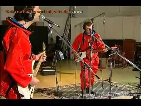Boku No Atama   Paul Gilbert Karaoke+subtitulos español v