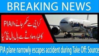 PIA plane narrowly escapes accident during Take Off: Source   18 January 2019   92NewsHD