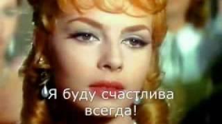 Анжелика (Мишель Мерсье).flv