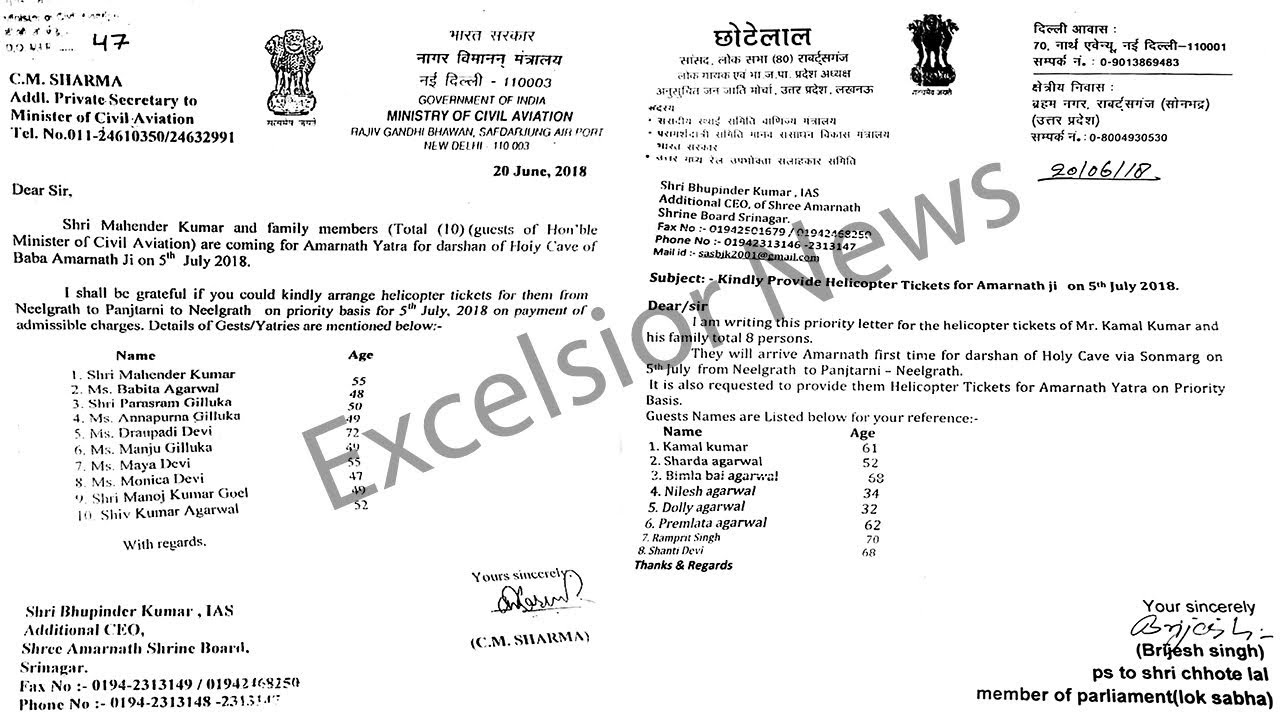 Air tickets scam rocks Amarnath Yatra; SASB, police order probe ...