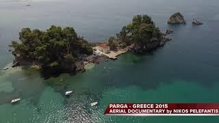 Η ΜΑΓΕΥΤΙΚΗ ΠΑΡΓΑ - PARGA GREECE AERIAL VIDEO(Info: www.dronenews.gr Contact: pelefant12@hotmail.com Εναέριες και επίγειες λήψεις για τηλεοπτικές παραγωγές και video-clip με κάμερες..., 2015-08-26T18:13:06.000Z)