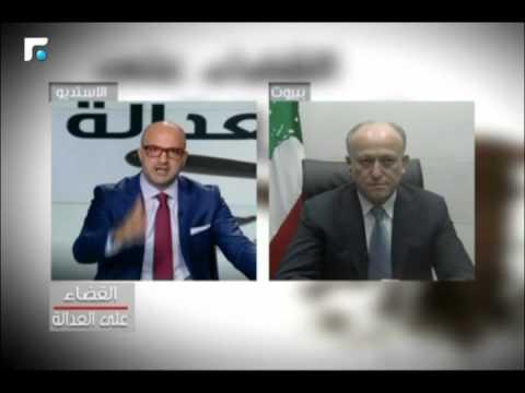 حلقة خاصة مع اللواء أشرف ريفي لمناقشة الخطوات العملانية ما بعد حكم سماحة 14/05/2014