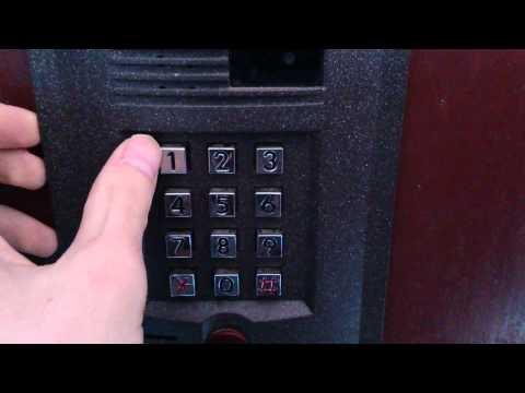 Как позвонить в квартиру через домофон