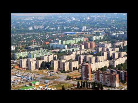 Город Таганрог