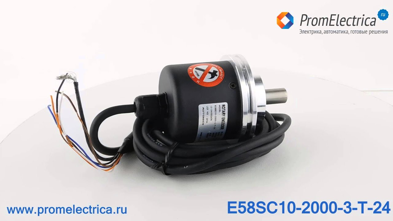 Incremental 60-mm-dia. Rotary encoder rugged rotary encoder.