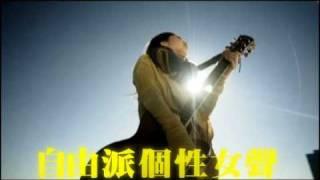 首張專輯、10首歌,台灣豐華唱片打破市場規格推出台幣300元不到的「鮮聽...