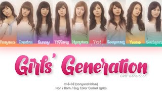 Girls' Generation (소녀시대) – Girls' Generation (소녀시대) Color Co…