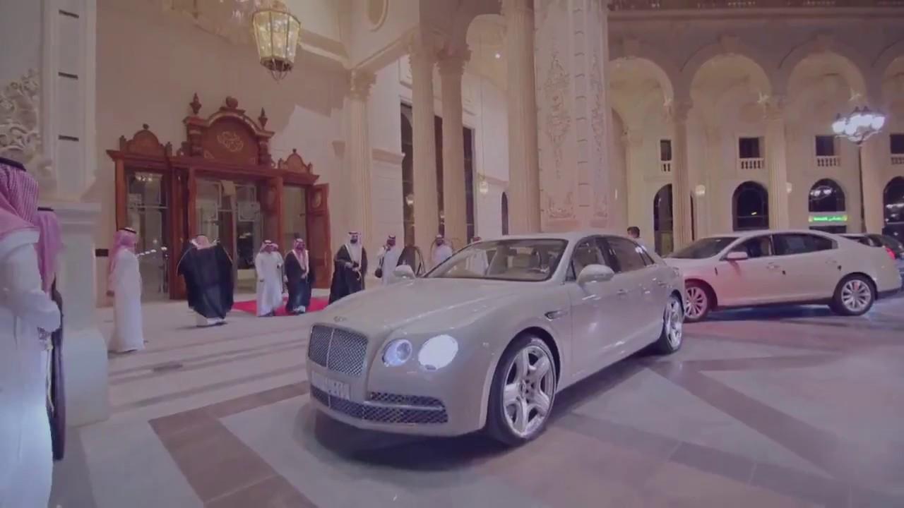 Suudi Prensin Düğünü
