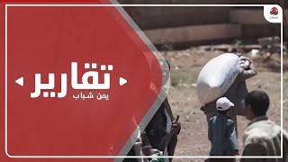 المقاتلون مقابل المساعدات .. كيف يستغل الحوثي المساعدات الدولية ؟