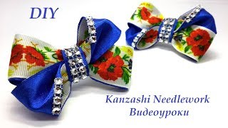 DIY Бантики из атласных и репсовых лент.  МК  Канзаши. Flowers, bows from ribbons