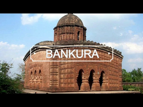 bankura || documentary film || travel India