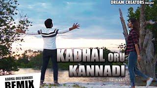 charlie-chaplin-2-song-kadhal-oru-kannadi-remix-tamil-new-love-song