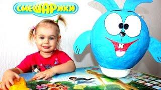 Video Смешарики Крош Огромное яйцо с сюрпризом открываем игрушки Giant surprise egg Smeshariki toys download MP3, 3GP, MP4, WEBM, AVI, FLV Maret 2018
