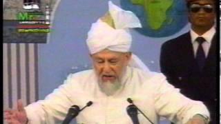 Jalsa Salana UK 1995 - Opening Session and Address by Hazrat Mirza Tahir Ahmad (rh)