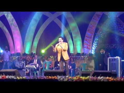 Tere Naam | Udit Narayan | Haldia Trade Fair
