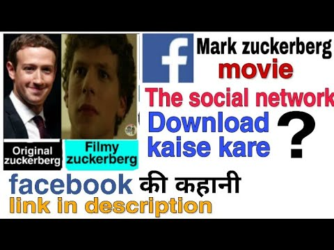 The Social Network Movie Download Kare Hindi Me | Mark Zuckerberg | - Technical Study