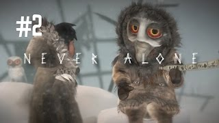THE OWL MAN - NEVER ALONE (EP.2)