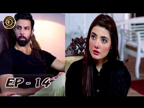 Bay Khudi Episode - 14 - 16th February 2017 - ARY Digital Top Pakistani Dramas