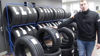 Обзор линейки шин Michelin 2019: Primacy 4, Pilot Sport 4, Latitude Cross