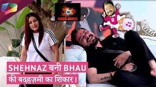 Bhau ने मारी पाद | Shehnaz और Shefali हुए परेशान | Bigg Boss Update
