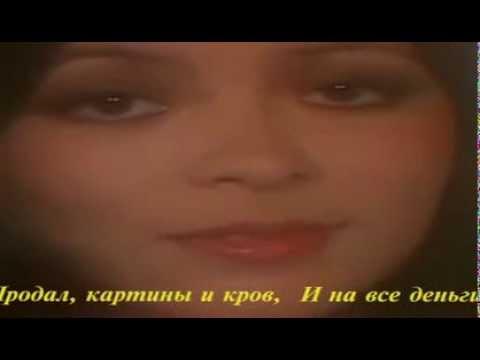 Ái Vân - Triệu Đóa Hoa Hồng (Bản tiếng Nga 1984)