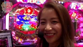 大田明奈が、DSG ARENA 七尾店にて実戦生放送!!そ...