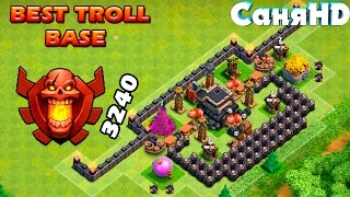 Clash Of Clans - TH9 Trophy Troll Base Best Town Hall 9 Defense With New Air Sweeper 2015