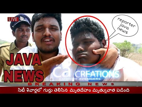 Java News || Episode -1 || ultimate Fun || comedy avengers creations