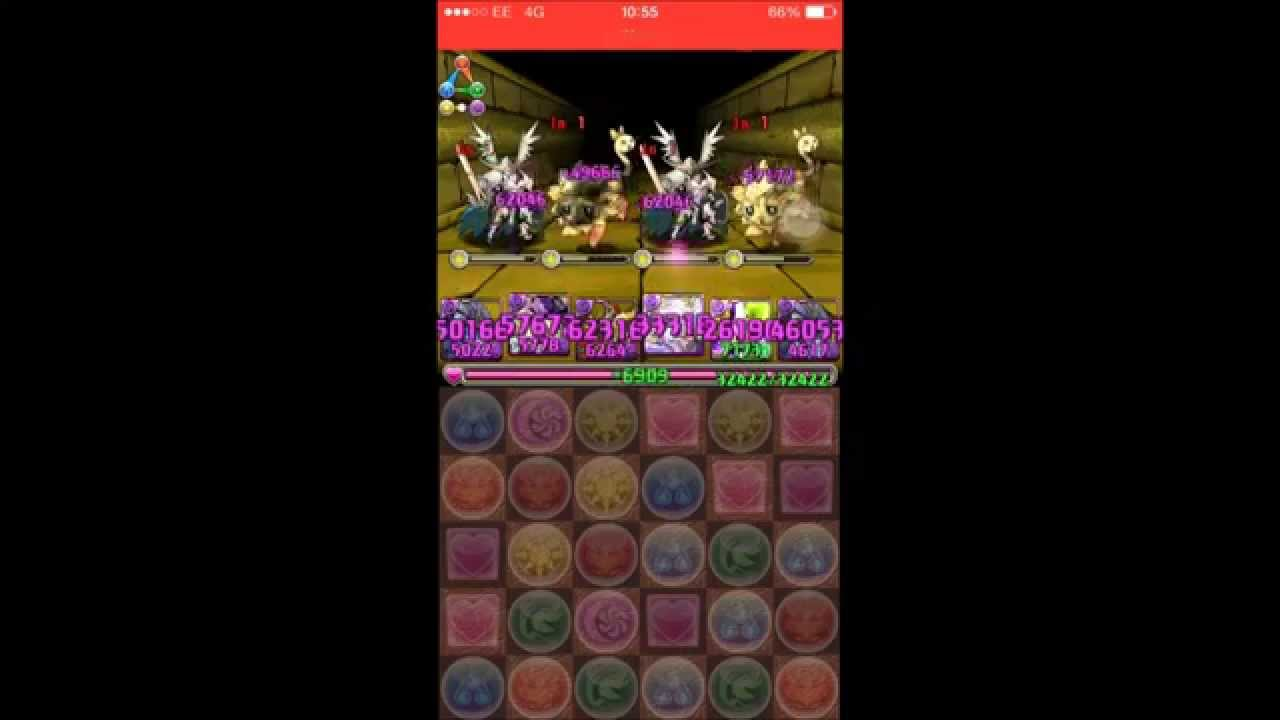 Puzzle And Dragons Abyssal Darkdragon Vritra Vs Noble Shining Claws