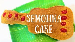 Semolina Cake | Rava Cake | Sooji cake | Suji cake | Eggless Semolina Cake | Eggless Rava Cake |