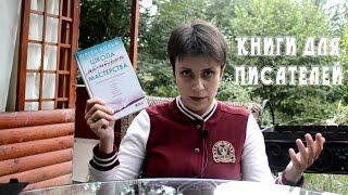 Украинские поЦриоты сожгли книги неугодных писателей