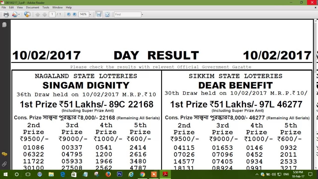 How To Download Today Result & Old Result 11 55 AM. 4 0...   Doovi